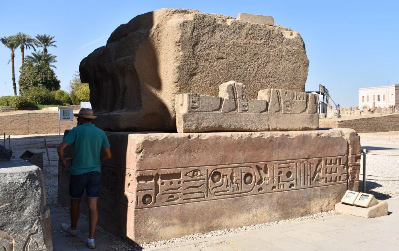 埃德富神庙和卢克索神庙_图1-40