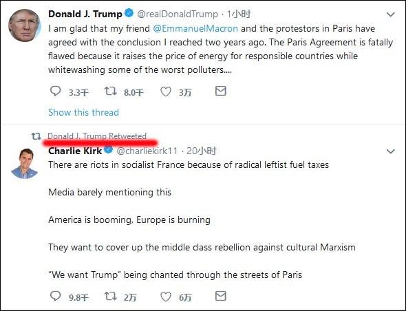 高娓娓:巴黎暴乱,特朗普趁机刷存在却被打脸_图1-2