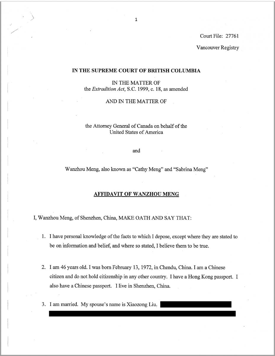 孟晚舟宣誓证词确认自己是中国公民_图1-1