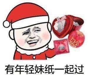 高娓娓︰聖誕節最奇葩的聖誕禮物!不說了,要去寫絕交信了! ..._圖1-1