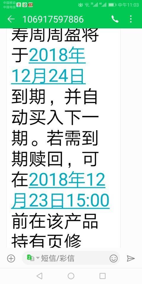 中国电信,为什么从早上8点到现在都是堵啊!_图1-4