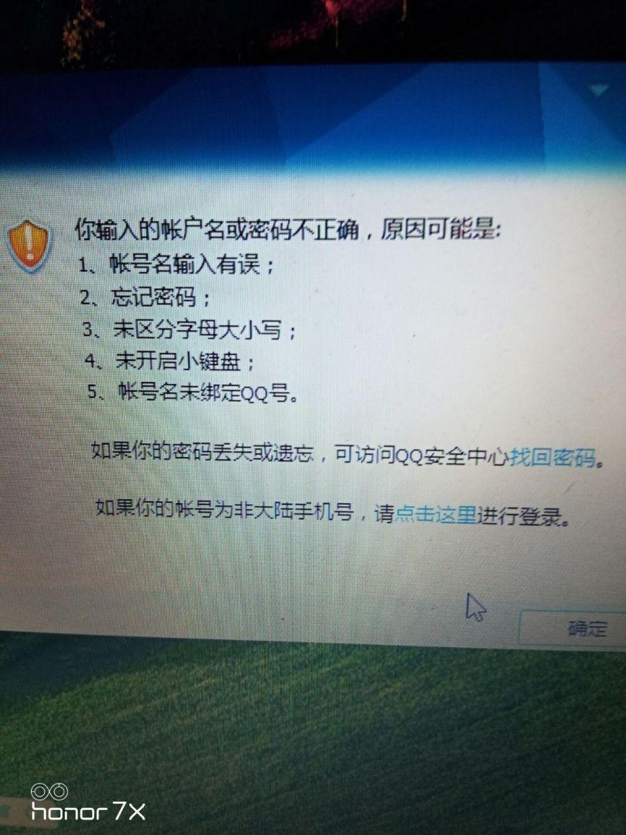 中国电信,为什么从早上8点到现在都是堵啊!_图1-5