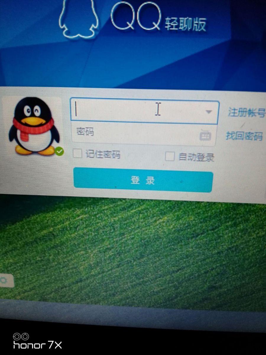 中国电信,为什么从早上8点到现在都是堵啊!_图1-6