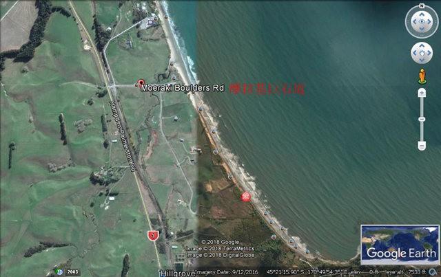 摩拉基巨石---新西蘭之謎_圖1-3