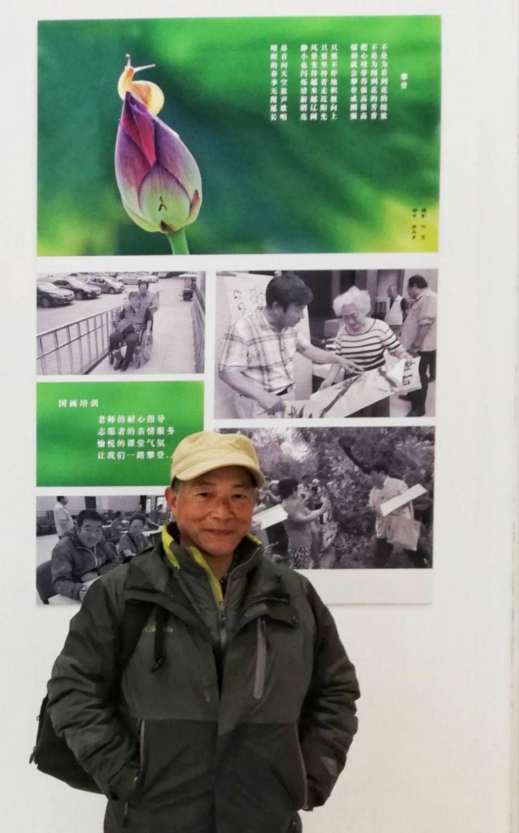 河北省采风学会北京分会会刊 第1期(总第12期)_图1-2
