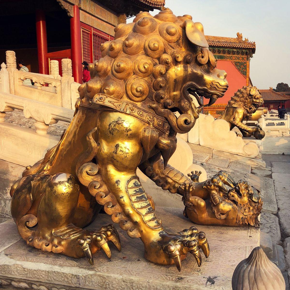 【中间偏左】北京_图1-11