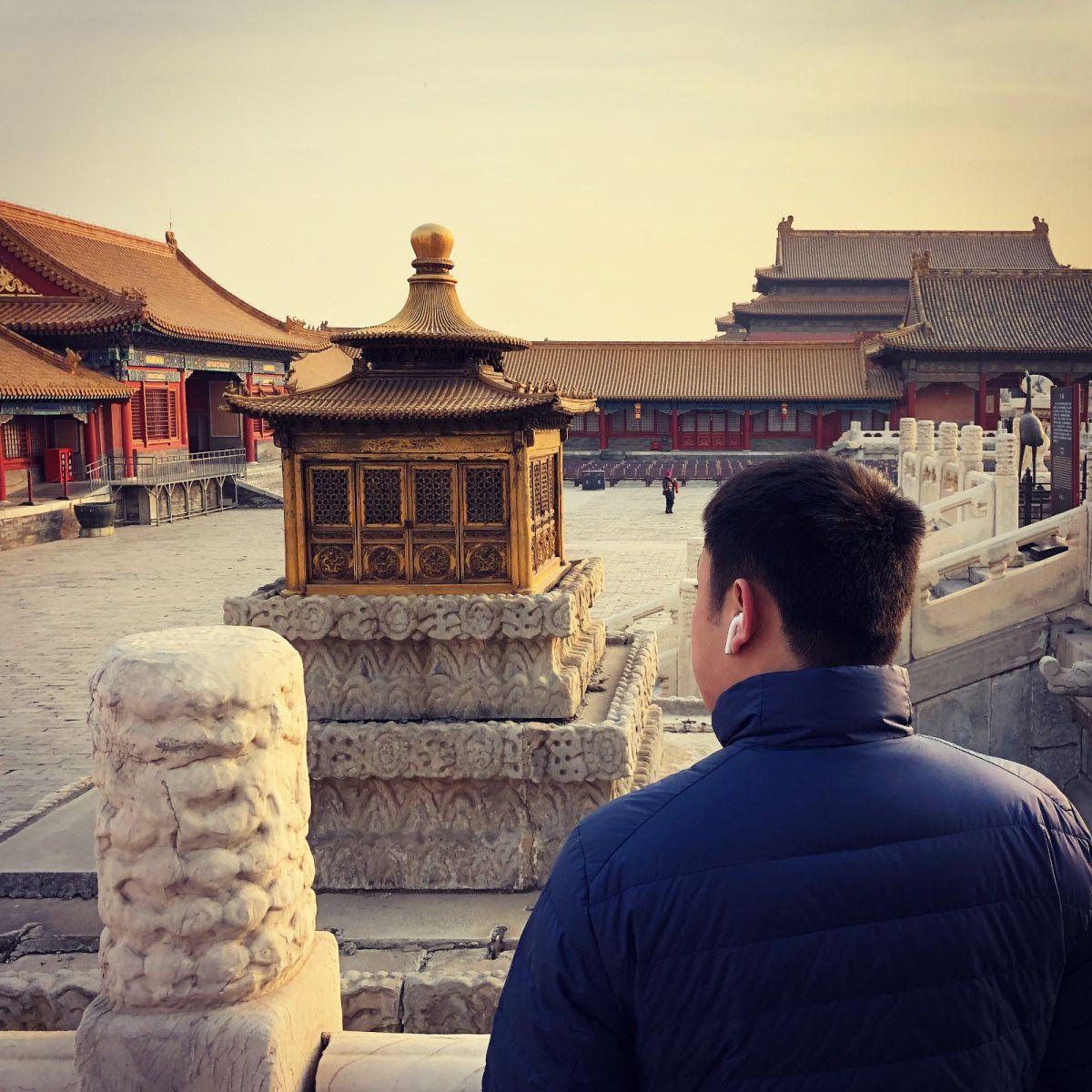 【中间偏左】北京_图1-14
