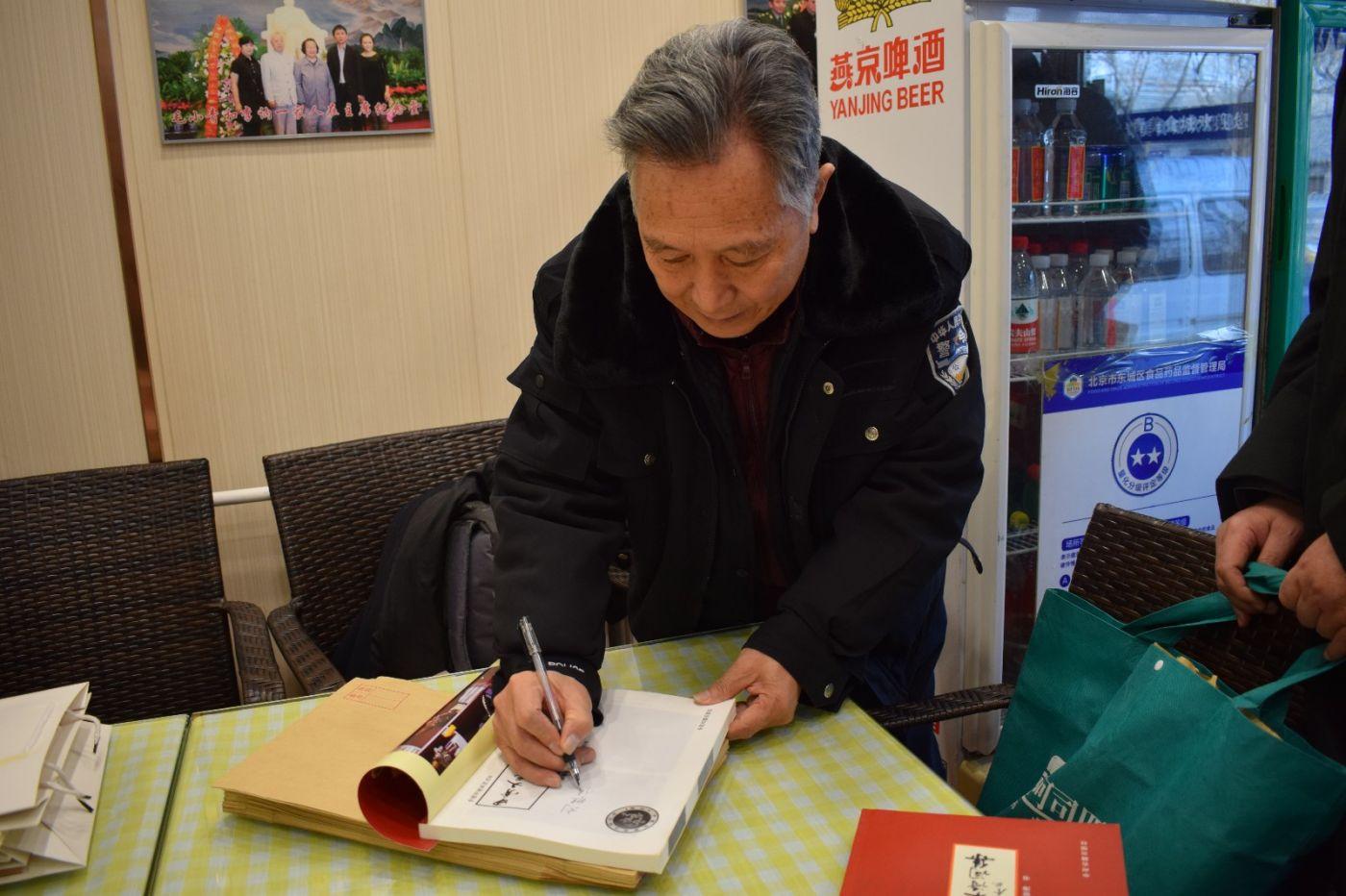 纪念毛泽东诞辰125周年《甲骨文毛泽东诗词集》  出版发布会在京举办 ... ... ..._图1-5