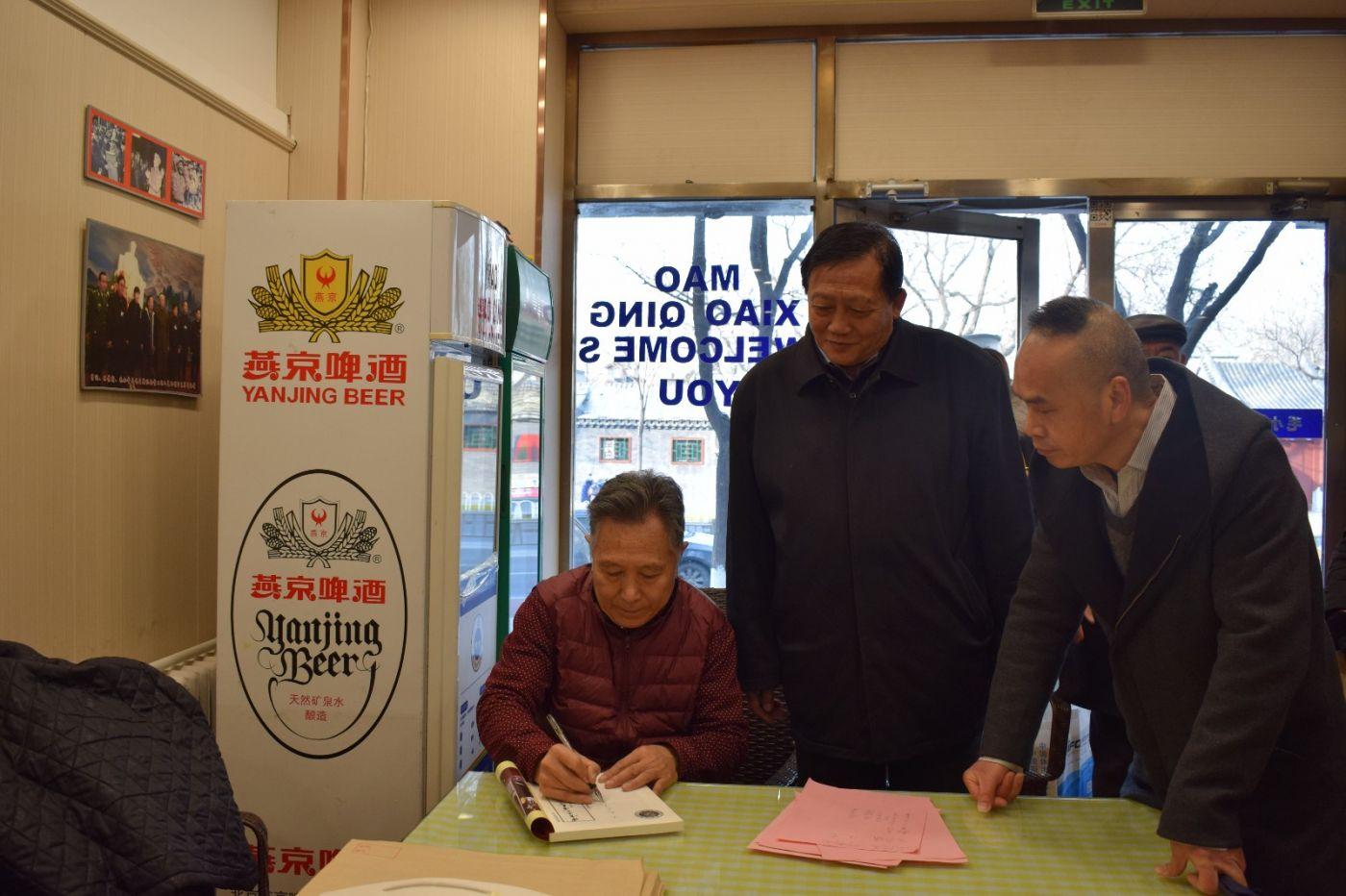 纪念毛泽东诞辰125周年《甲骨文毛泽东诗词集》  出版发布会在京举办 ... ... ..._图1-6