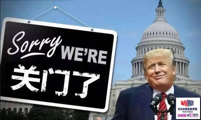 高娓娓:美国政府关门第三周,后果来了!_图1-1