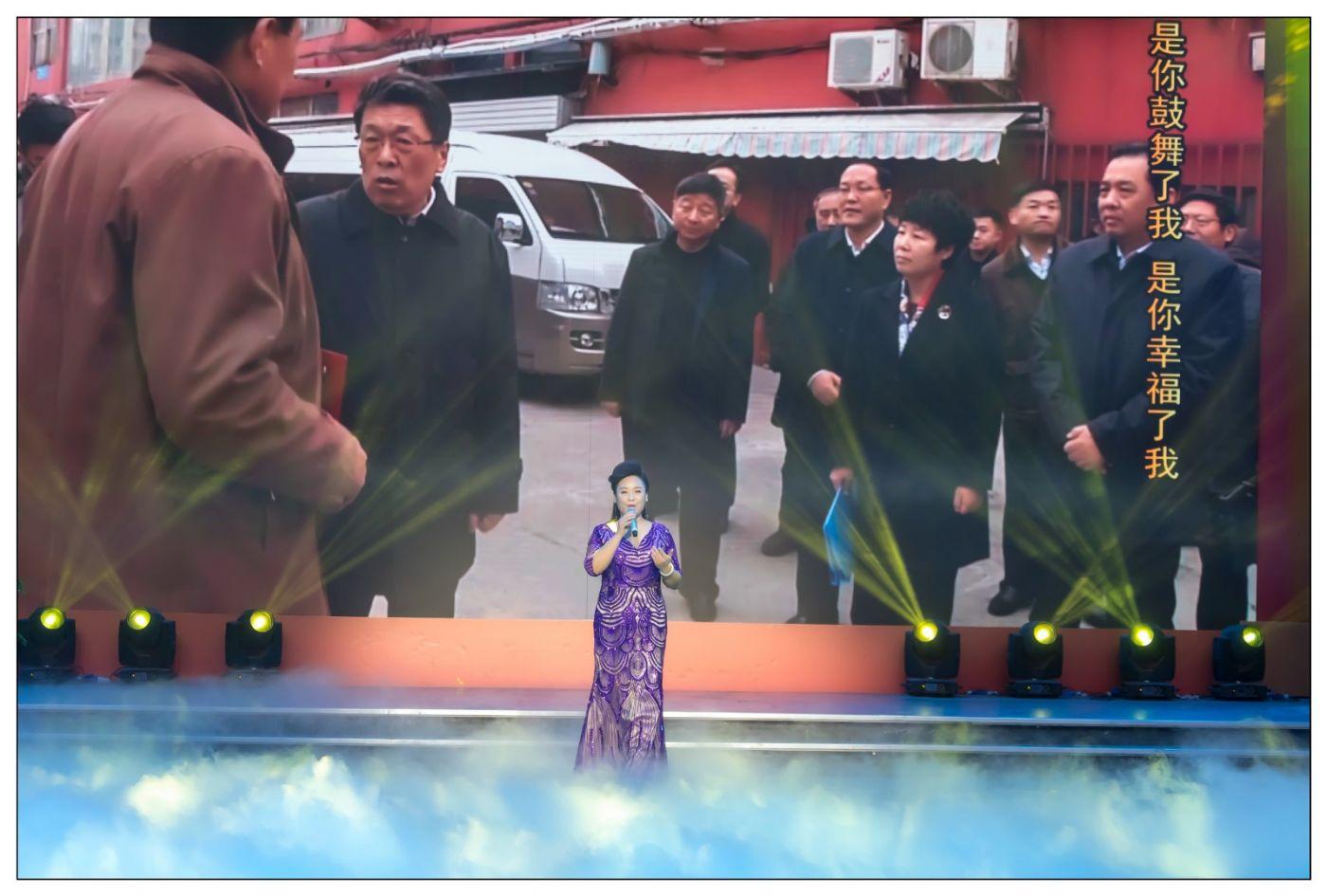 临沂姑娘杨妮妮曾感动春晚总动员 今晚在临沂电视台大放异彩 ..._图1-6