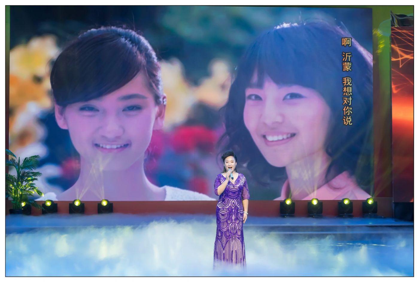 临沂姑娘杨妮妮曾感动春晚总动员 今晚在临沂电视台大放异彩 ..._图1-13