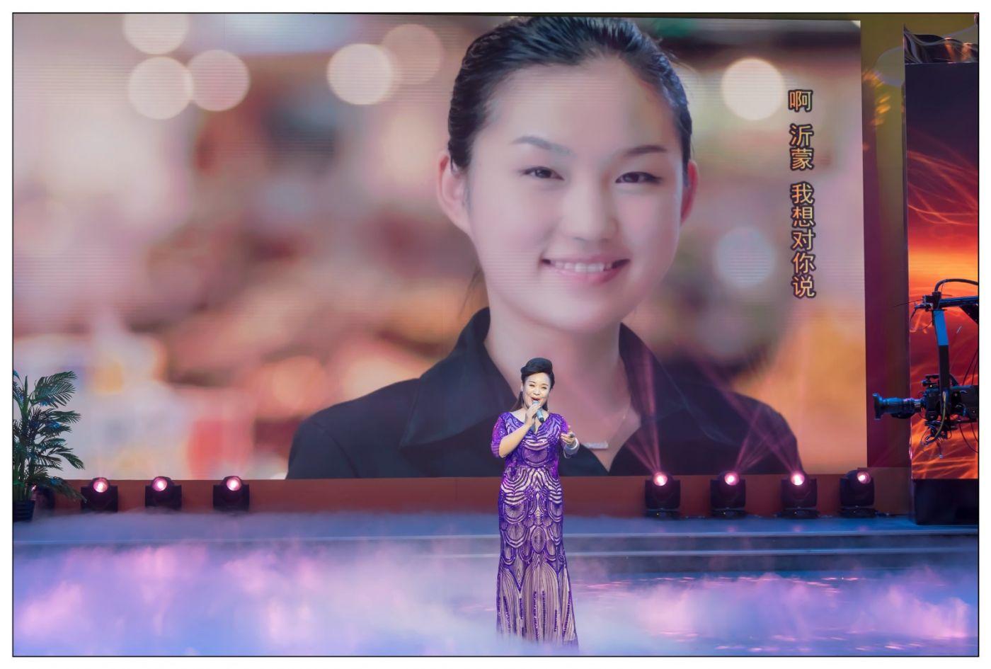 临沂姑娘杨妮妮曾感动春晚总动员 今晚在临沂电视台大放异彩 ..._图1-14