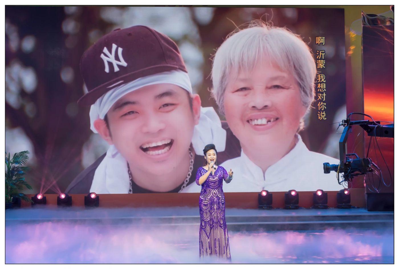 临沂姑娘杨妮妮曾感动春晚总动员 今晚在临沂电视台大放异彩 ..._图1-15