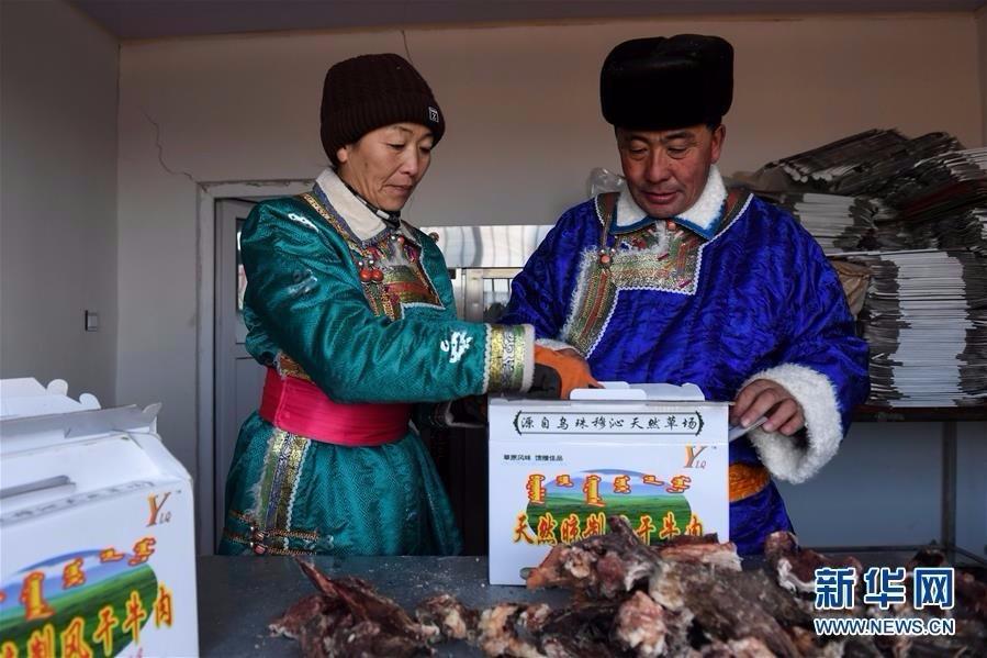 发家致富真好:内蒙古草原上的传统美食 风干牛肉羊肉怎么做 更好吃 ..._图1-8