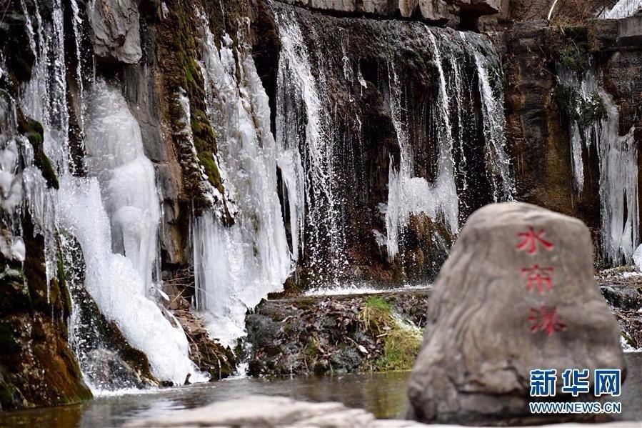 旅游奇观快来看:河南云台山出现冰瀑景观美景_图1-6