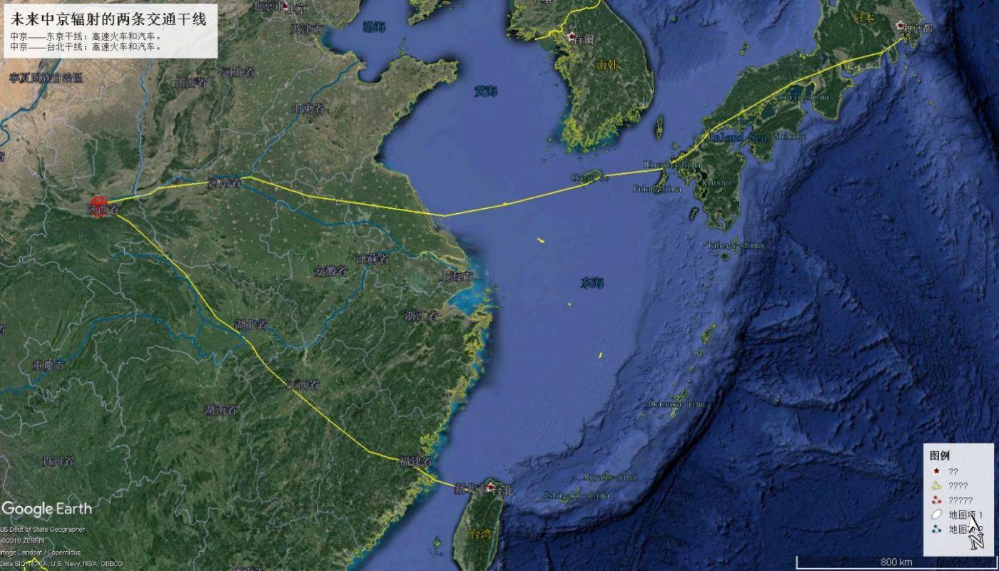 未来中京(现在的西安)辐射的两条交通干线_图1-1