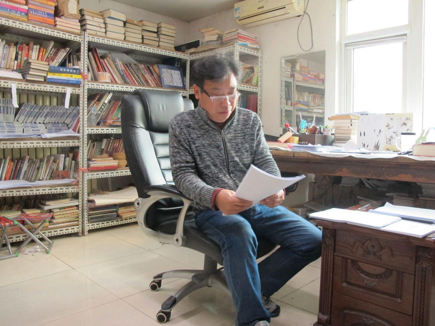 河北省采风学会北京分会会刊 第3期(总第14期)_图1-1