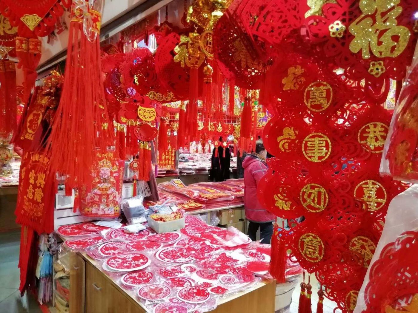 红红火火迎猪年(图)_图1-2