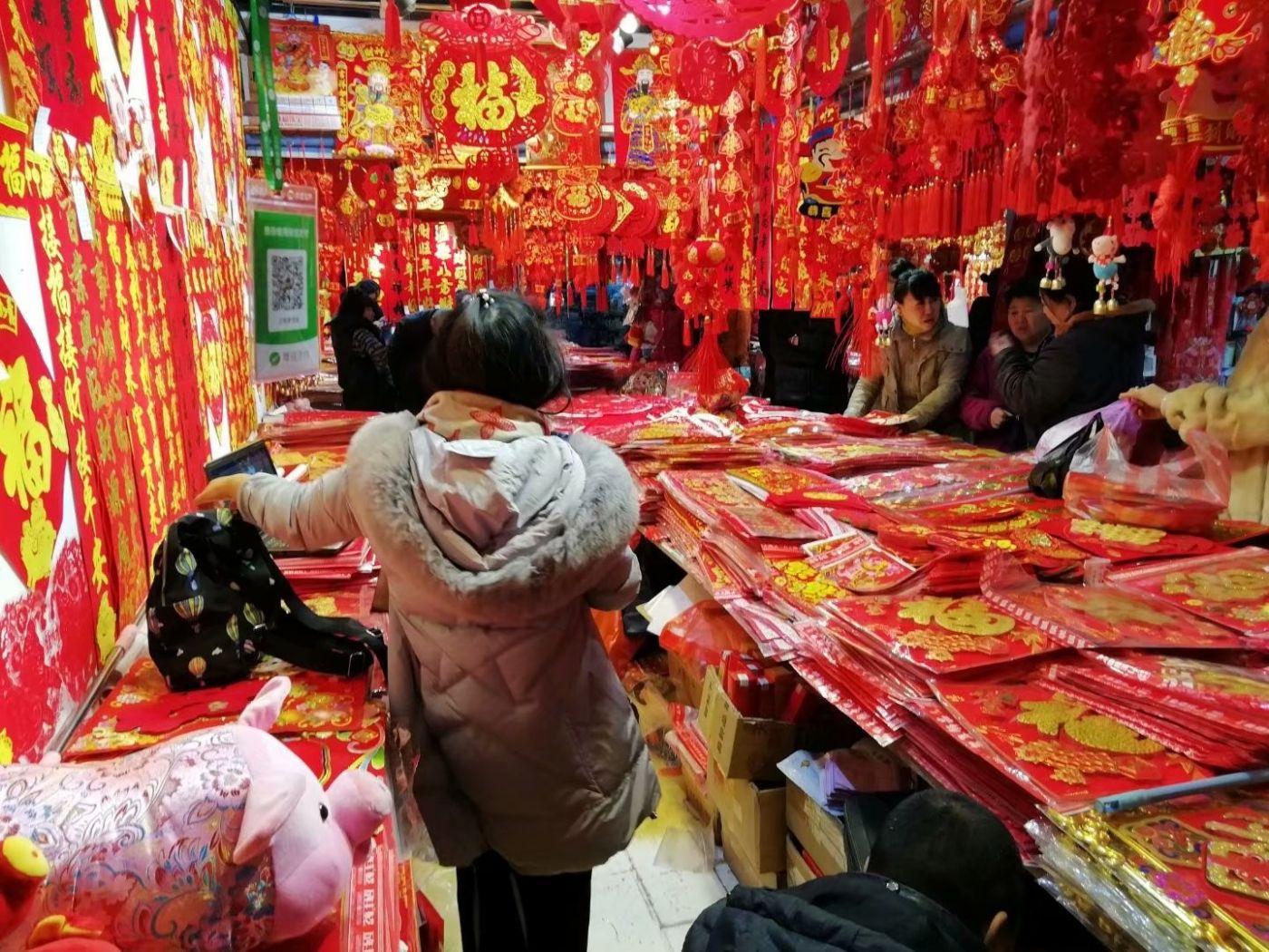 红红火火迎猪年(图)_图1-4