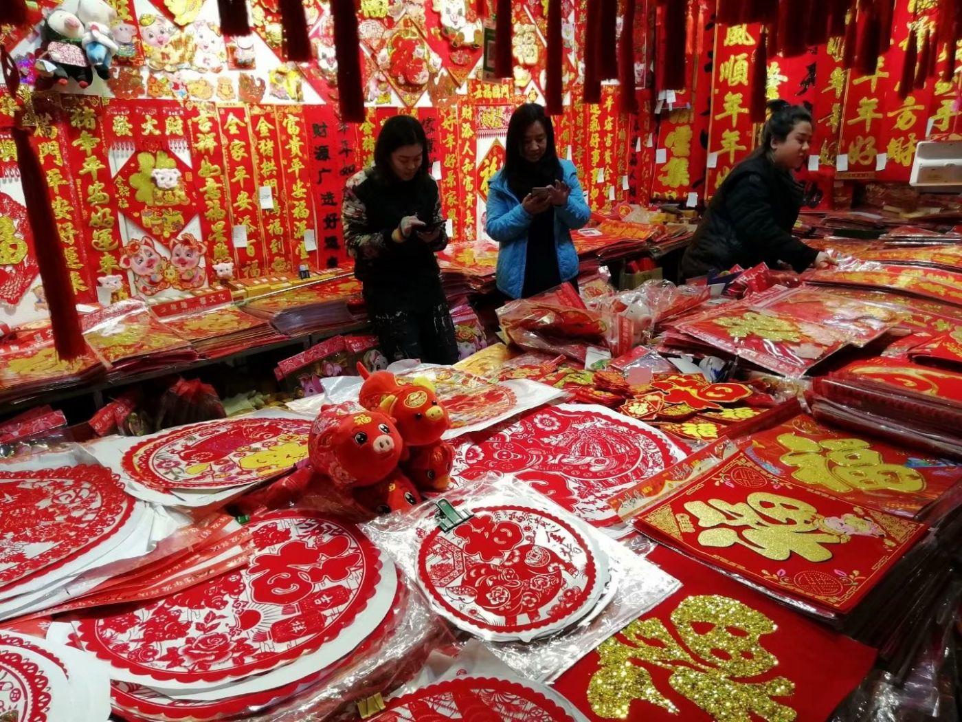 红红火火迎猪年(图)_图1-5