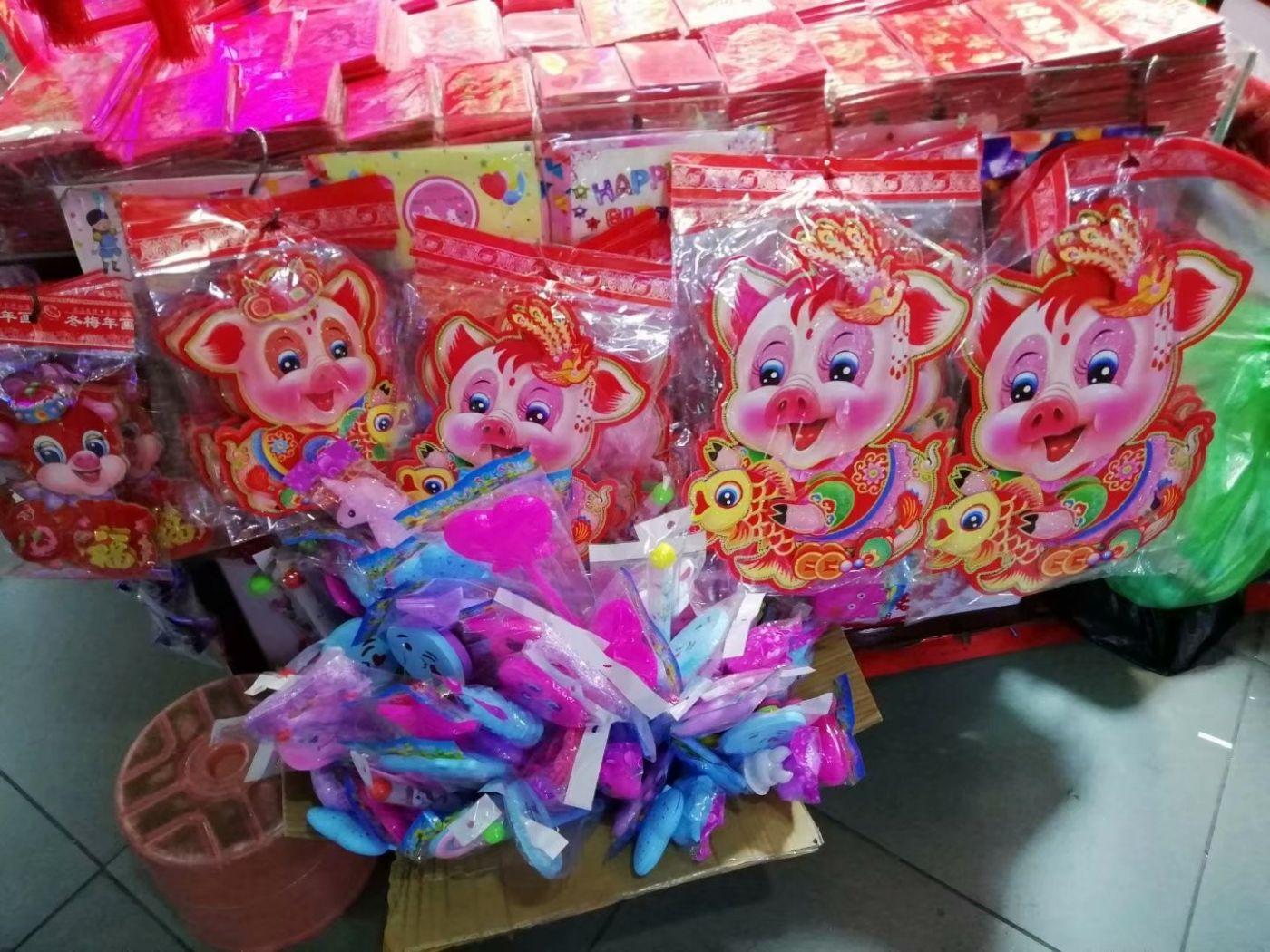 红红火火迎猪年(图)_图1-16