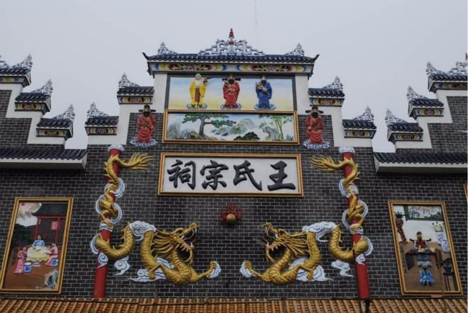 中华第一望族 出了36个皇后 36个驸马 35个宰相 家训六个字_图1-4