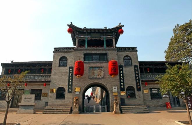 中华第一望族 出了36个皇后 36个驸马 35个宰相 家训六个字_图1-1