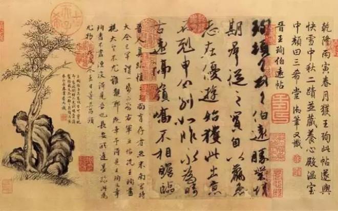 中华第一望族 出了36个皇后 36个驸马 35个宰相 家训六个字_图1-5