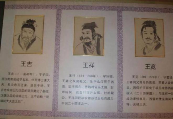 中华第一望族 出了36个皇后 36个驸马 35个宰相 家训六个字_图1-7