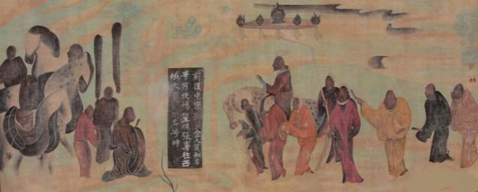 为什么把中国人叫汉人,民族叫汉族,文字叫汉字?_图1-2