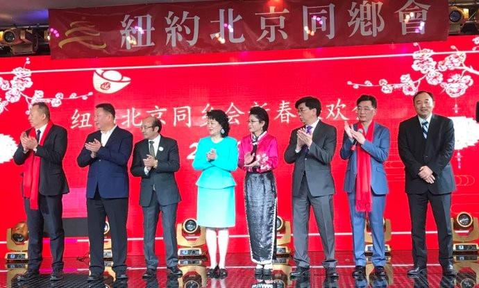 高娓娓:2019年纽约北京同乡会新春联欢会热闹上演,喜迎新春 ... ... ... ..._图1-8