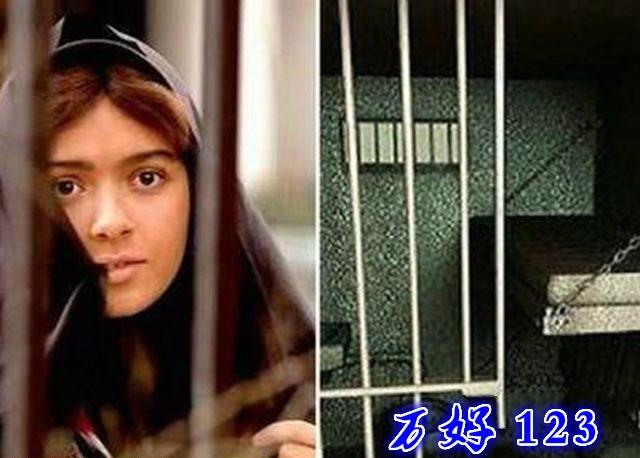 惊呆了!伊朗少女临刑前夜被破处 处女受辱赴死 现场看图_图1-2