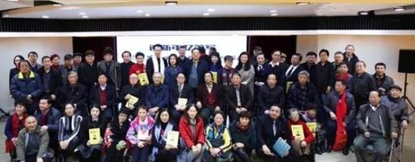 河北省采风学会北京分会会刊 总第16期_图1-2