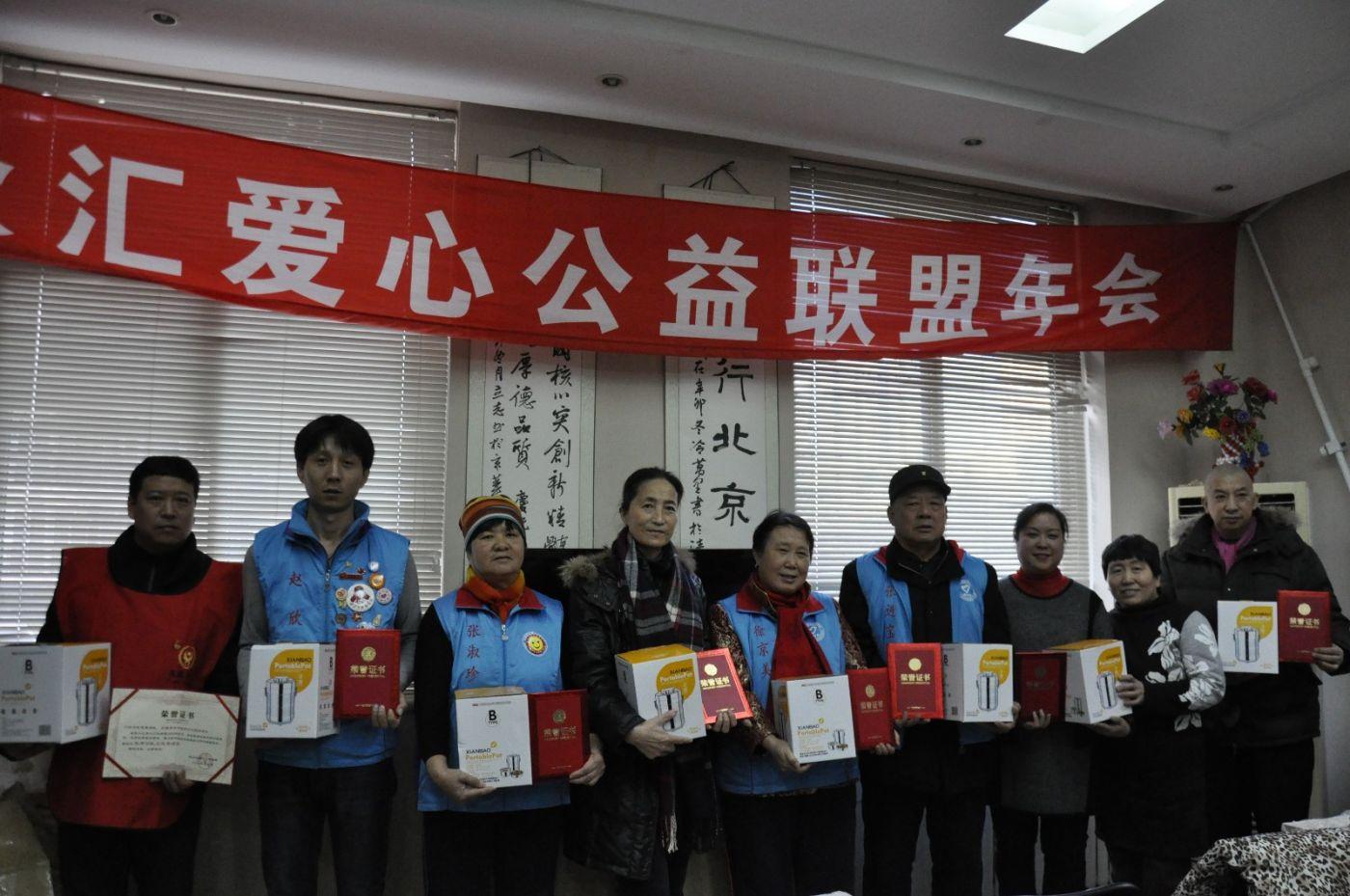 河北省采风学会北京分会会刊 总第16期_图1-5