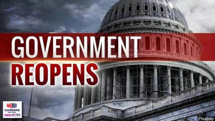 高娓娓:美国政府终于要开门了!特朗普和国会达成临时协议,政府暂开三周 ..._图1-1
