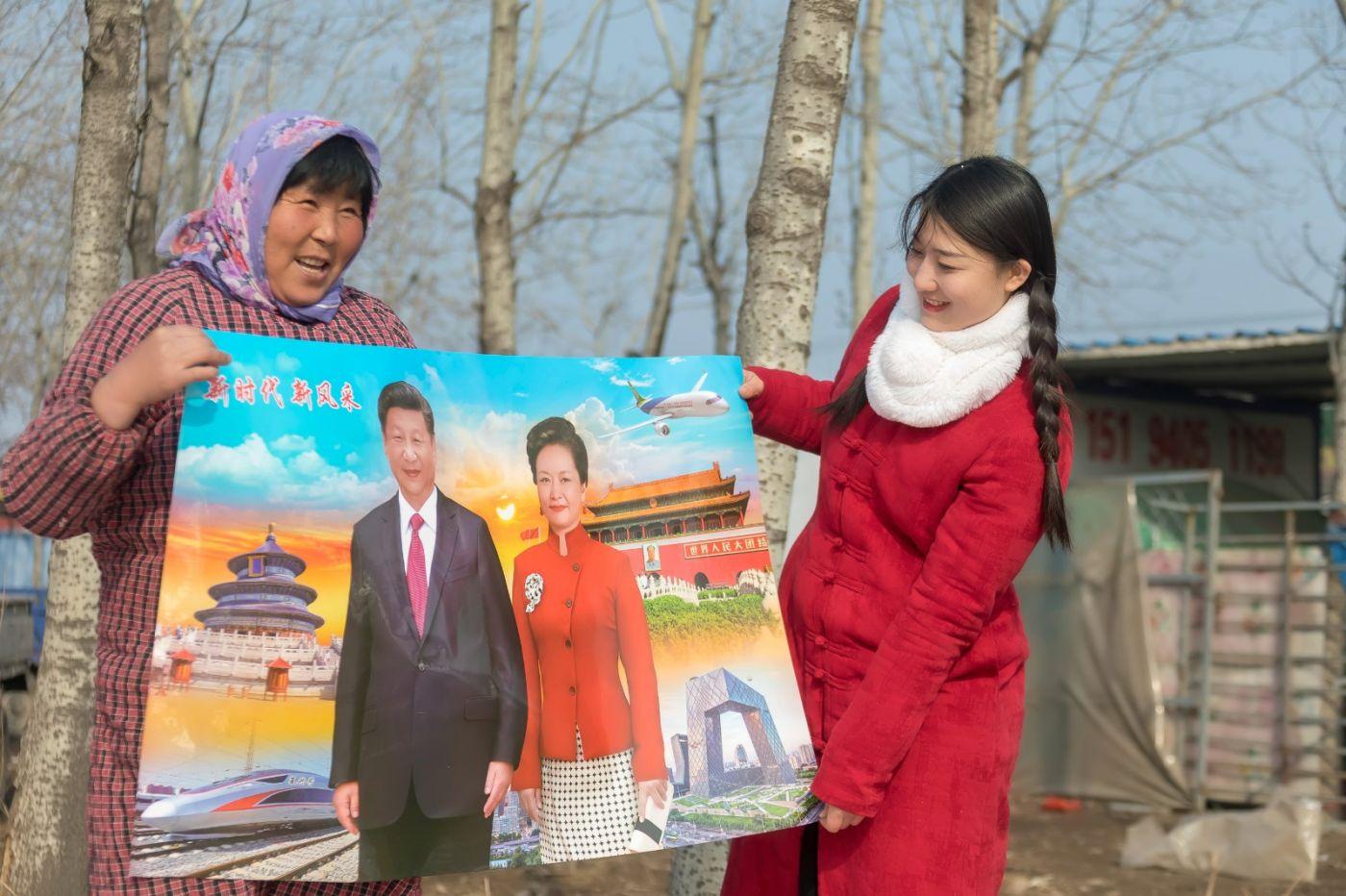 腊月二十七 乡村女教师小张老师的傅家庄年集_图1-14