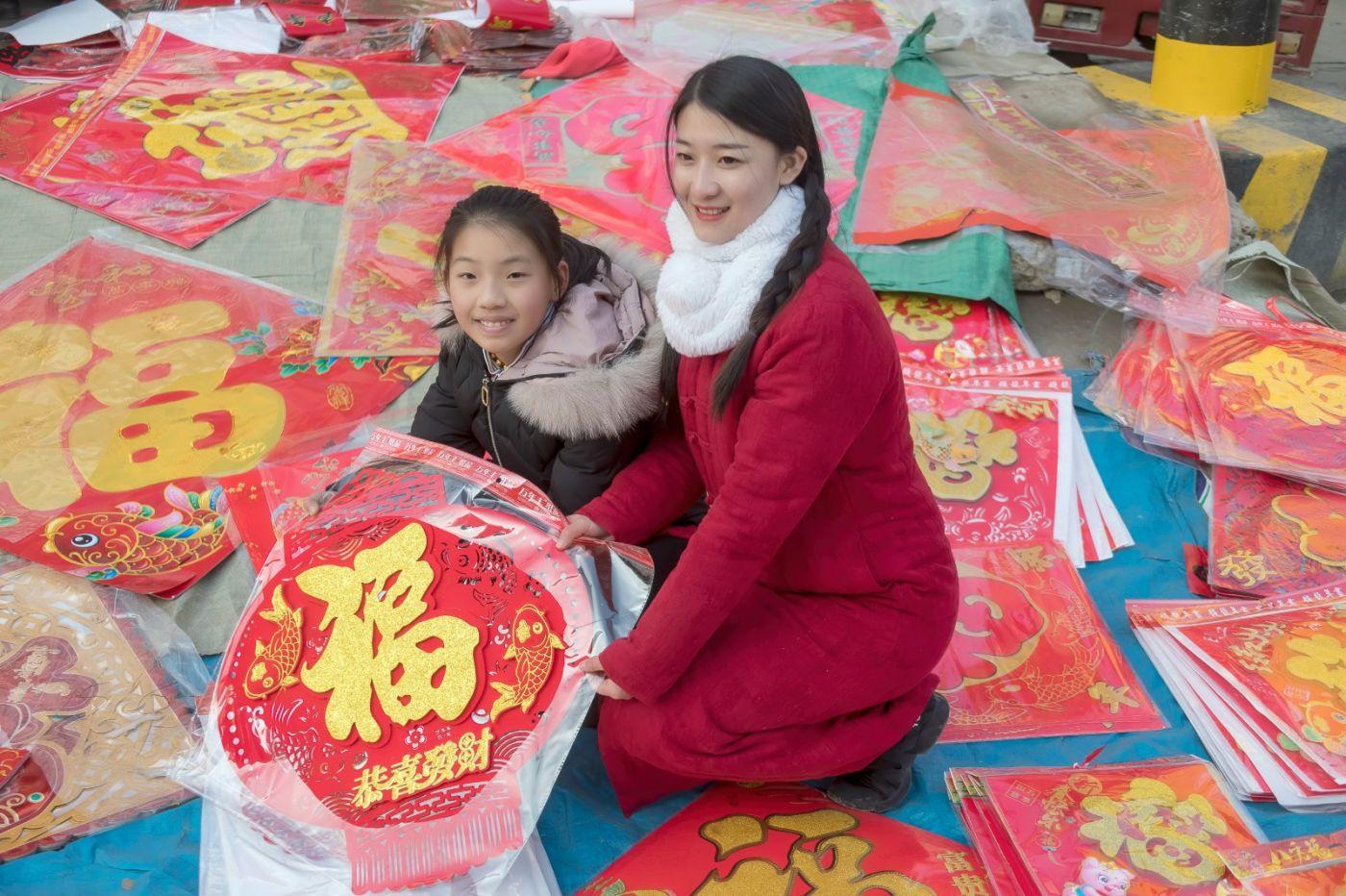 腊月二十七 乡村女教师小张老师的傅家庄年集_图1-11