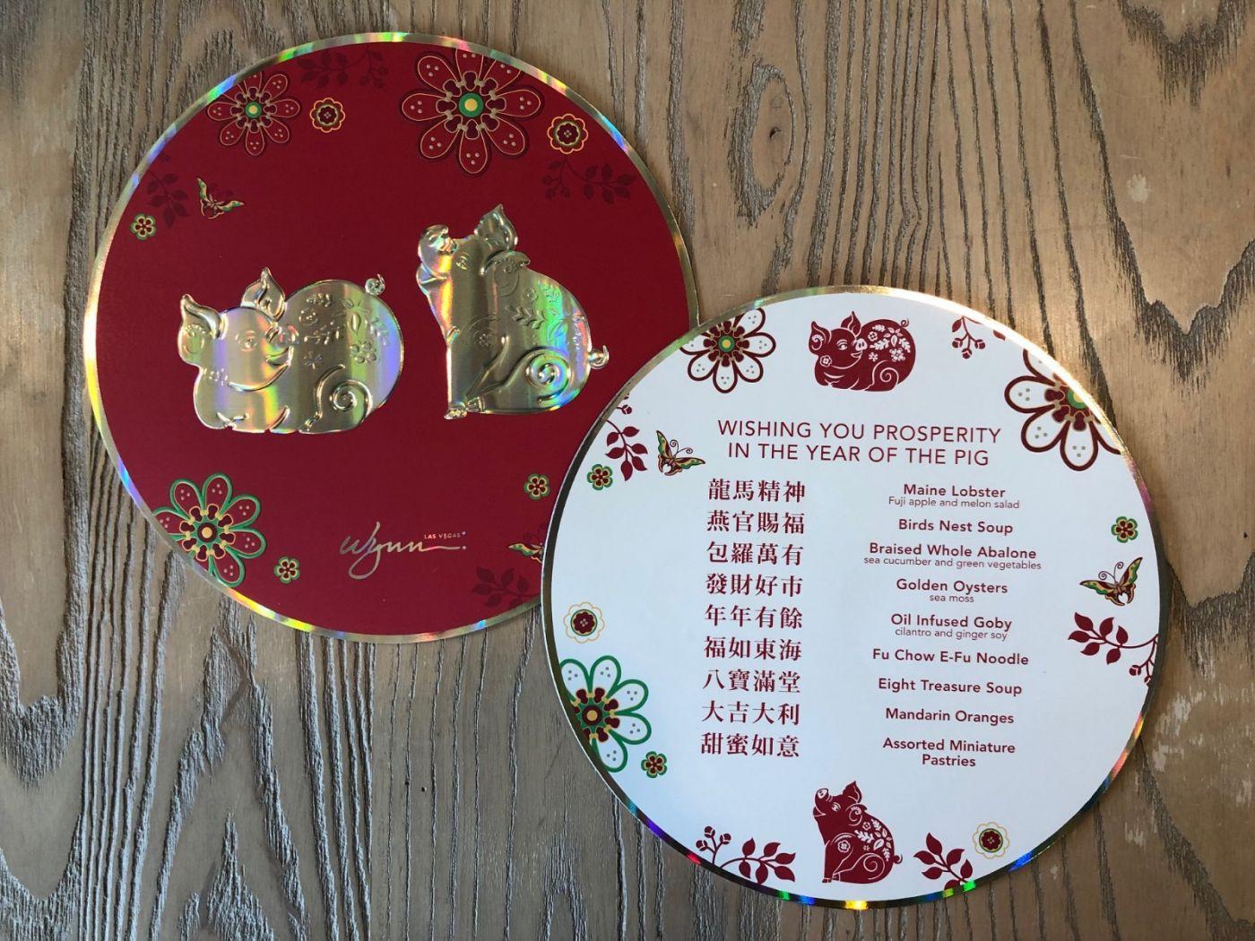 拉斯维加斯是这样庆祝中国新年的_图1-6