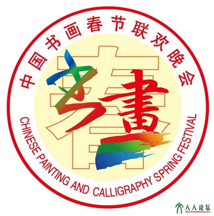 北京采风(总第2期)_图1-2