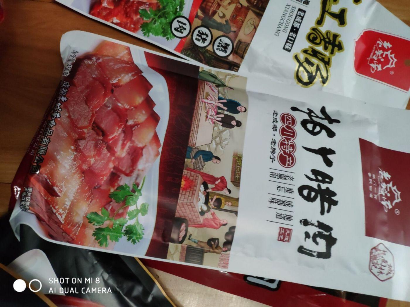 买香肠腊肉,猪嘴,猪耳朵_图1-5