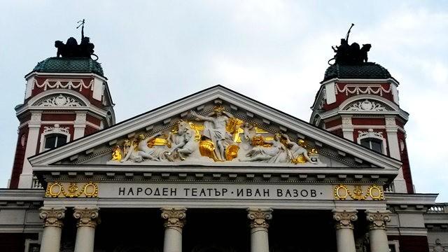 索菲亚--保加利亚首都见闻  2_图1-21