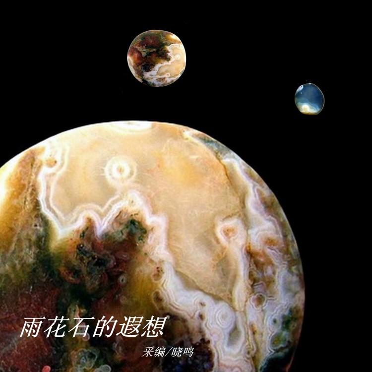 【晓鸣图文】贪掘月球资源=毁灭地球和太阳_图1-1