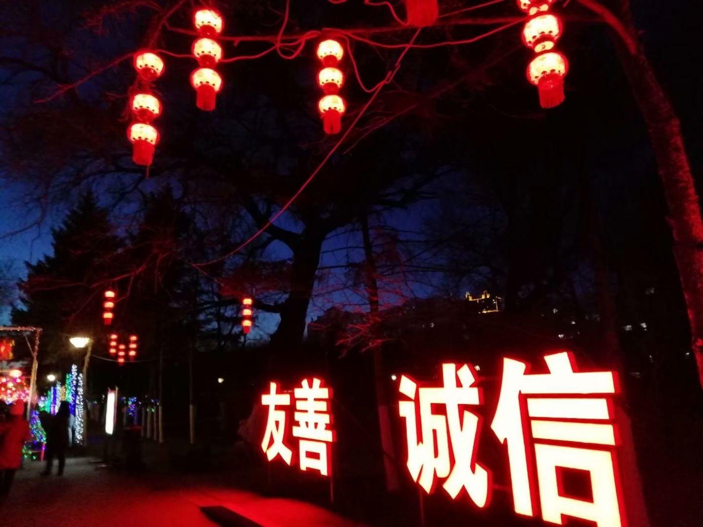 鹤城元宵之夜(图)_图1-19