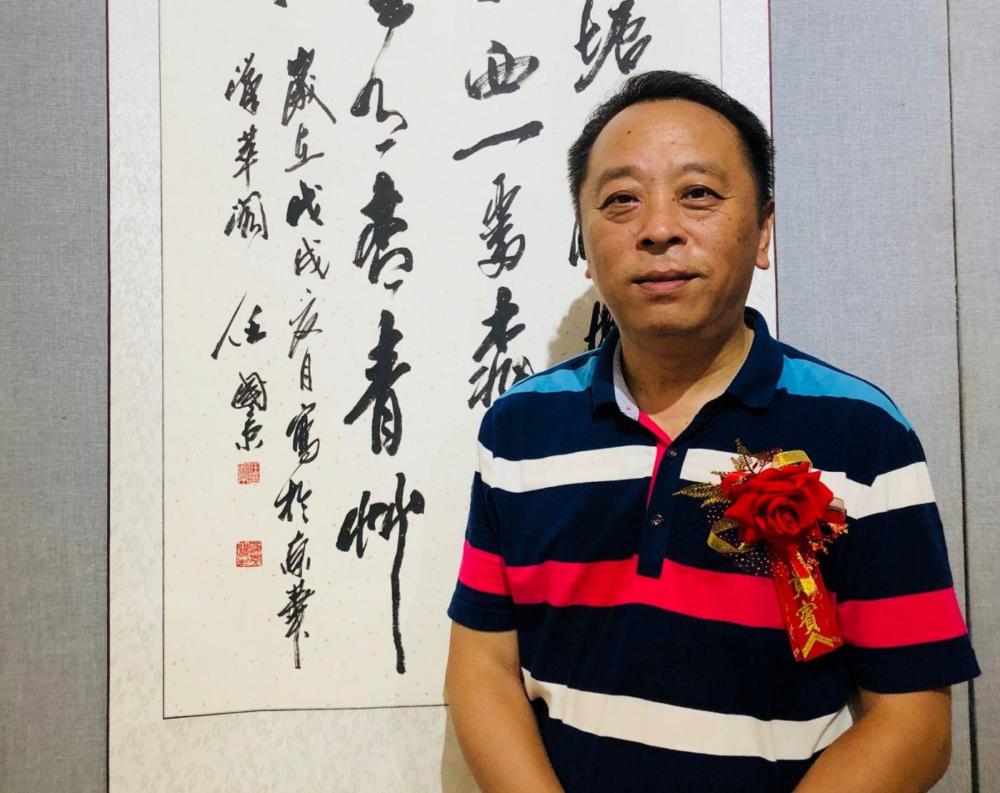 北京采风(总第3期)_图1-7