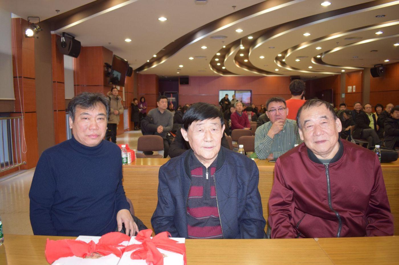 北京采风(总第3期)_图1-2