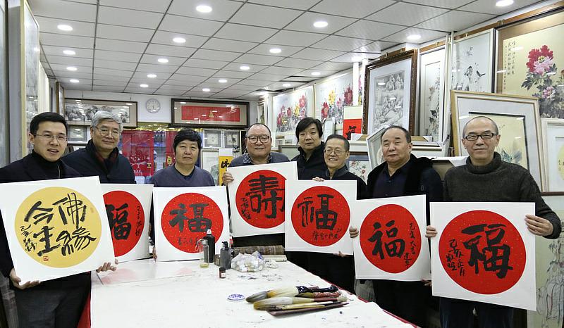 北京采风(总第3期)_图1-6