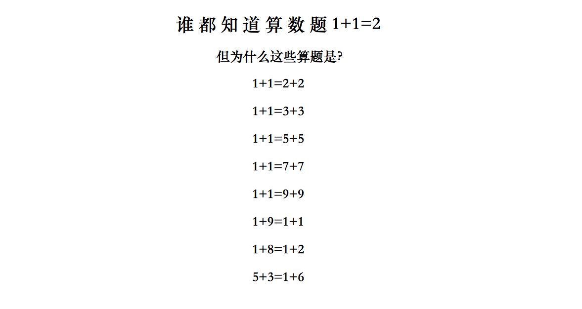 【晓鸣独创】佳简承除+双循环_图1-5