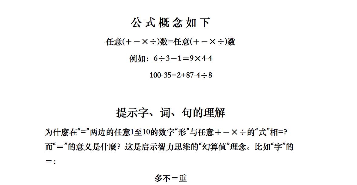 【晓鸣独创】佳简承除+双循环_图1-6