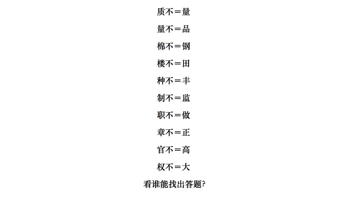 【晓鸣独创】佳简承除+双循环_图1-7